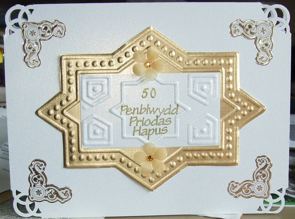 Golden Wedding Card 02