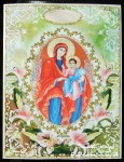 cup402527_96 - card01C - Mary & Baby Jesus Card Front & Insert 2