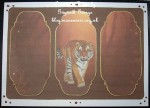 cup436035_1873 - card02 -Wild Tiger Card Topper