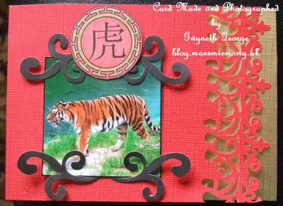 cup66263_96 - card02 -  Chinese Zodiac Tiger stamp