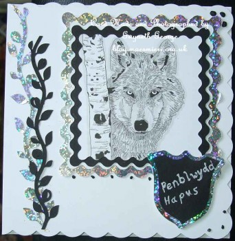cup143183_866 - card03 - Lone Wolf Digital Stamp