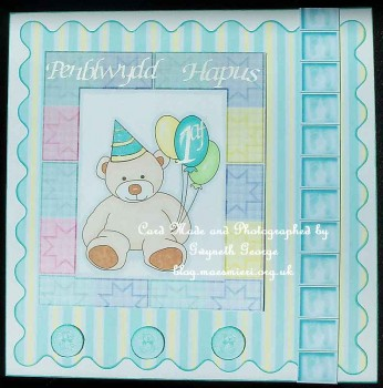 Teddys Birthday - card 03