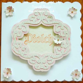 cup38654_379 - card02 - SVG Filigree Frames & Mats