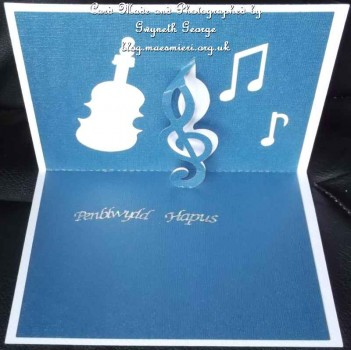 cup534443_1415 - card09 - Music Lover Pop-up Insert SVG